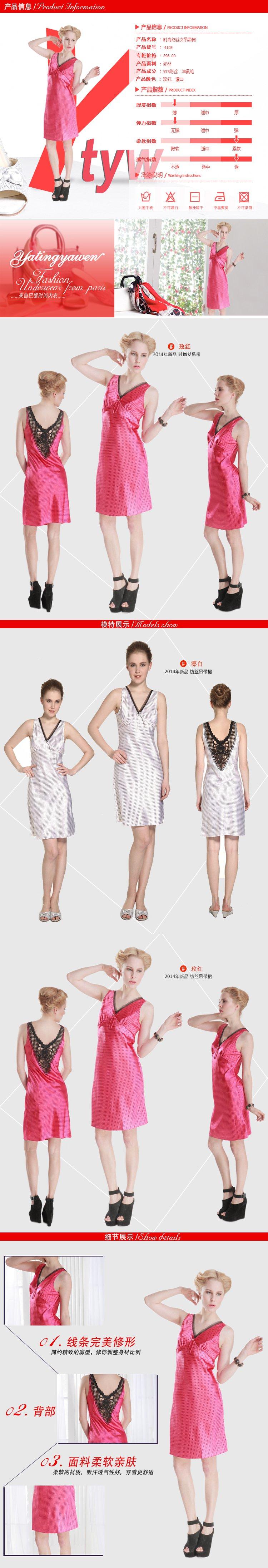 漂亮真丝裙子||漂亮裙子简笔画||漂亮裙子