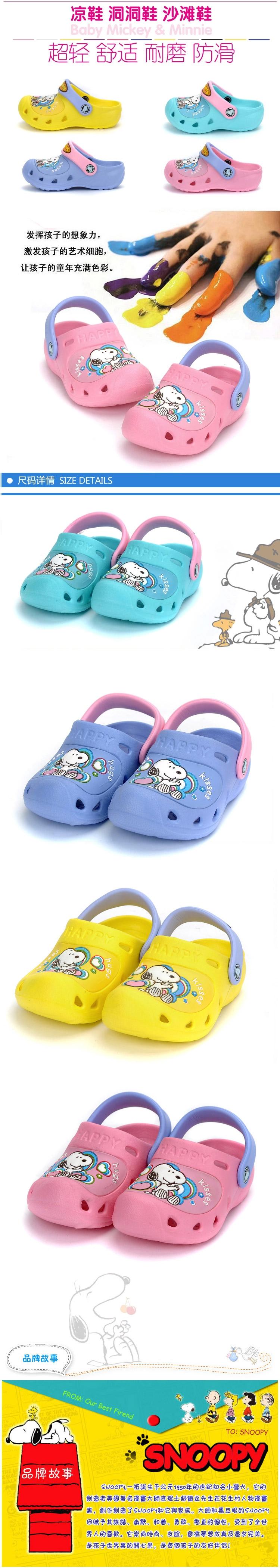 卡通儿童鞋 产地