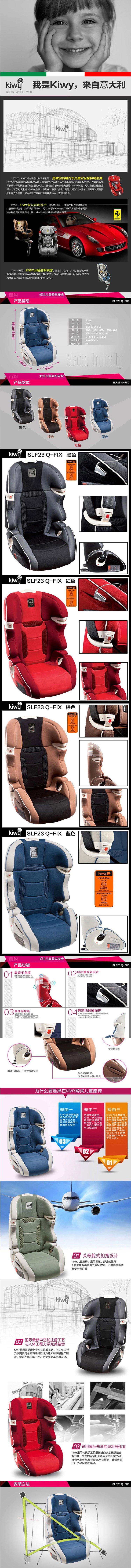 进口汽车安全座椅kiwy浩克isofix儿童安全座椅sl2rd