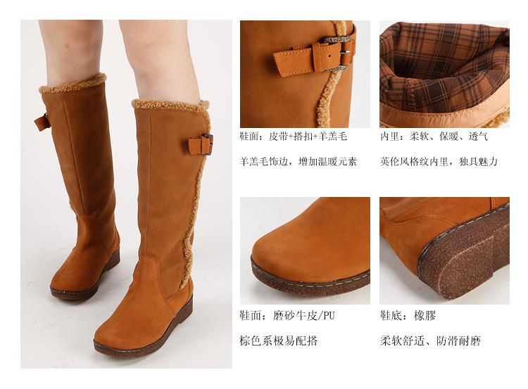 shop傲巴斯棕色时尚休闲低跟长靴70413