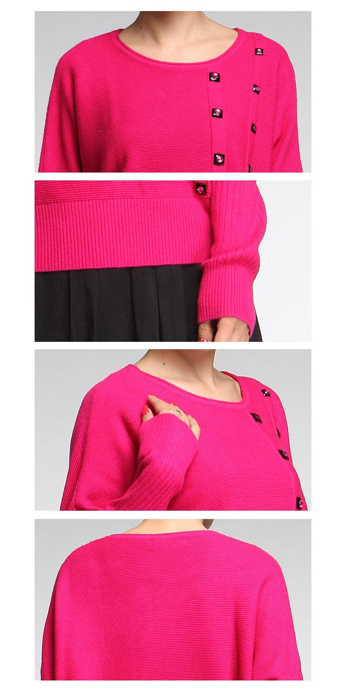 昊意玫红色圆领个性蝙蝠长袖针织衫17e078220