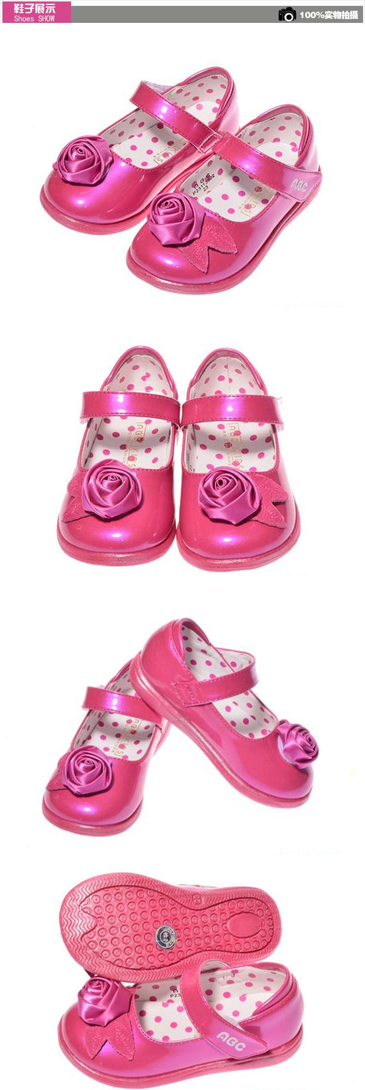 abckids男女童女宝宝玫红皮凉鞋p23113502-6500