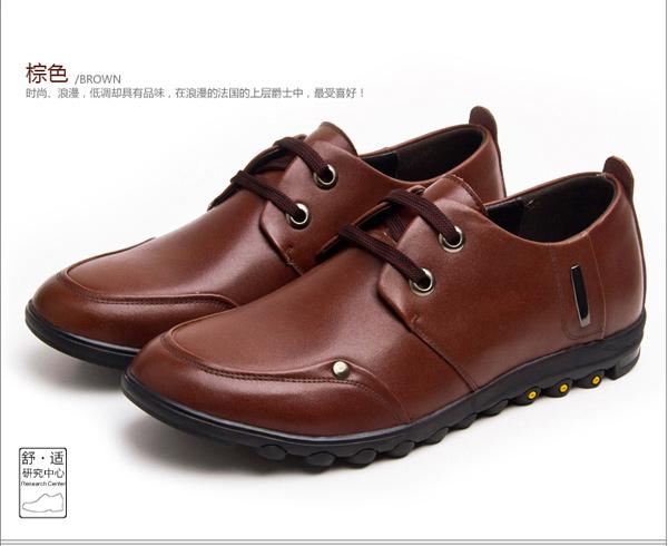 时尚潮流日常休闲流行男鞋