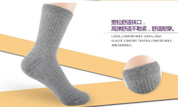 无缝毛线袜编织图解