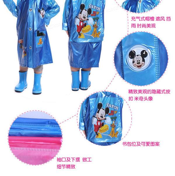 迪士尼disney儿童雨衣(两色选)ckm6025a
