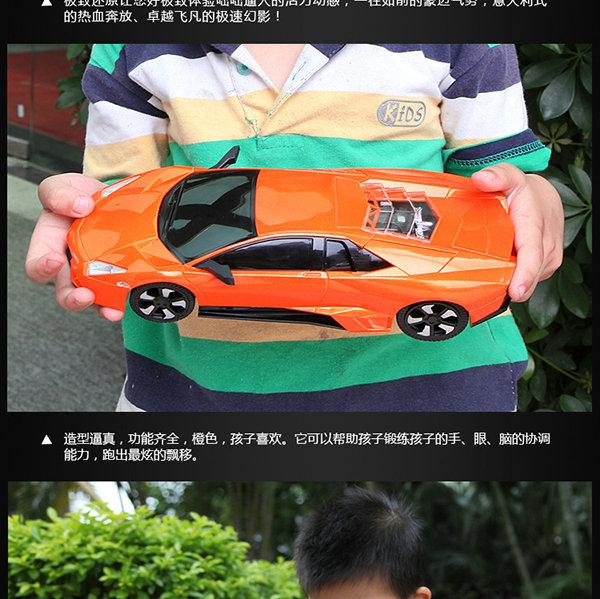 兰博基尼跑车模型遥控汽车带充电遥控车儿童玩具