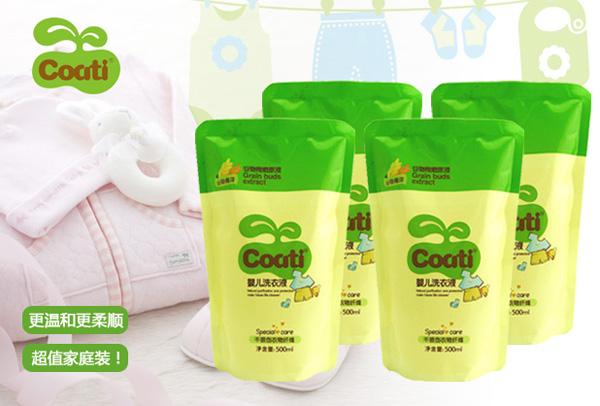 小浣熊coati儿童宝宝衣物清洁剂洗衣液补充装500ml*4