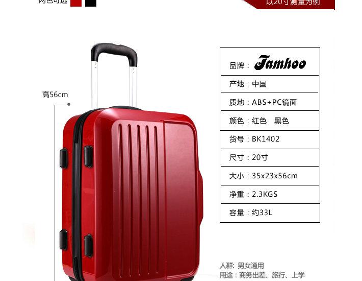 托运行李尺寸≤40*60*… 也就是说你可以随身带上飞机的自理行李为 20