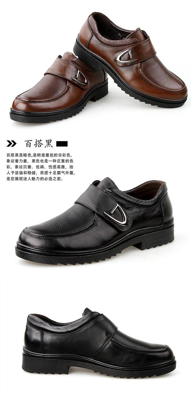 古日-真皮男士皮鞋_【团购/唯品团】