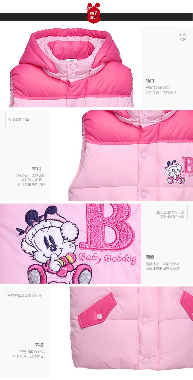 中性粉红色卡通时尚带帽